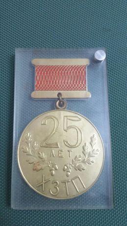 Настольная медаль-сувенир ручной работы