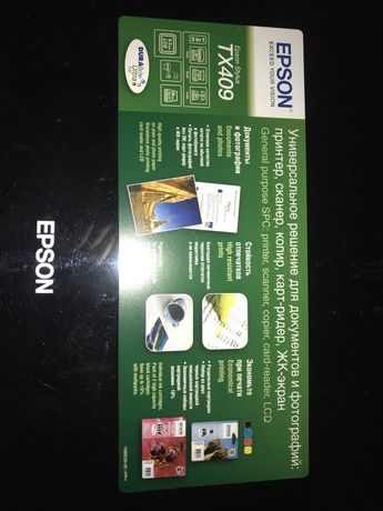 МФУ Epson принтер сканер копир