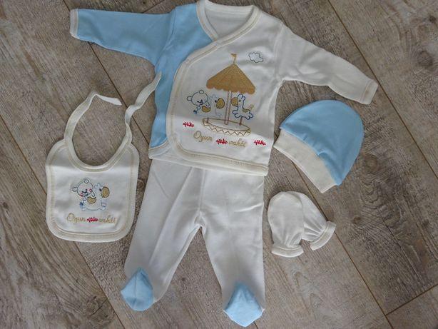 Wyprawka dla noworodka 5 części komplet
