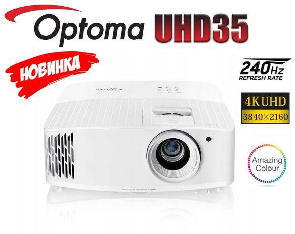 Проектор Optoma UHD35 (E9PV7GL02EZ2) в НАЛИЧИИ!!!