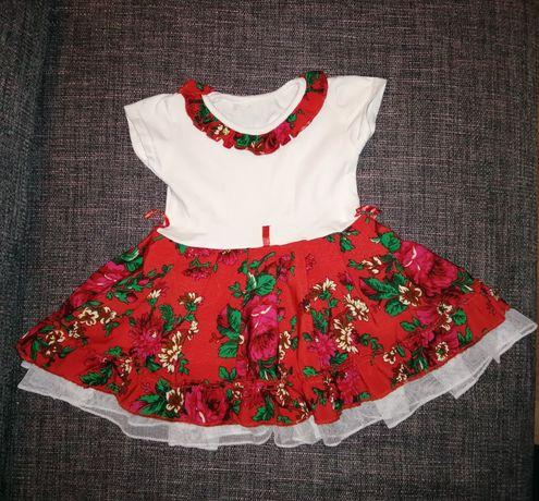 Sukienka folk góralska 62