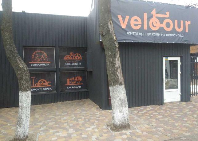 Велосипеди вживані з Голландії