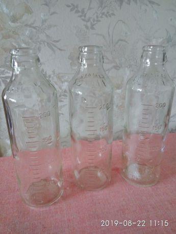 В Луганске продаю детские стеклянные бутылочки для кормления