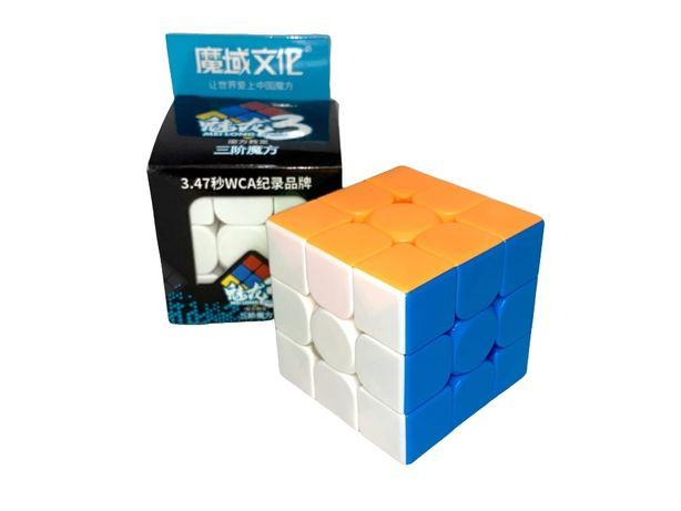 Кубик Рубика Moyu Meilong 2 на 2, 3, 4, 5, 6 х 6, 7 x 7, головоломка