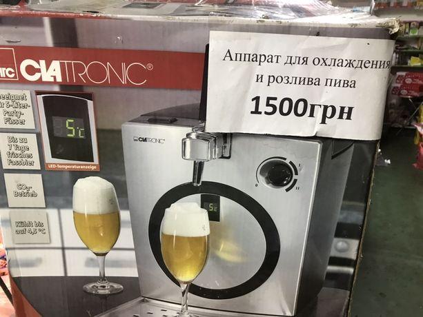 охладитель пива