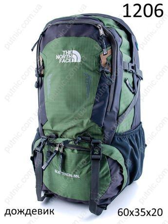 Рюкзак The North Face мод 1206 с Вентилируемой спинкой объем 40 лит