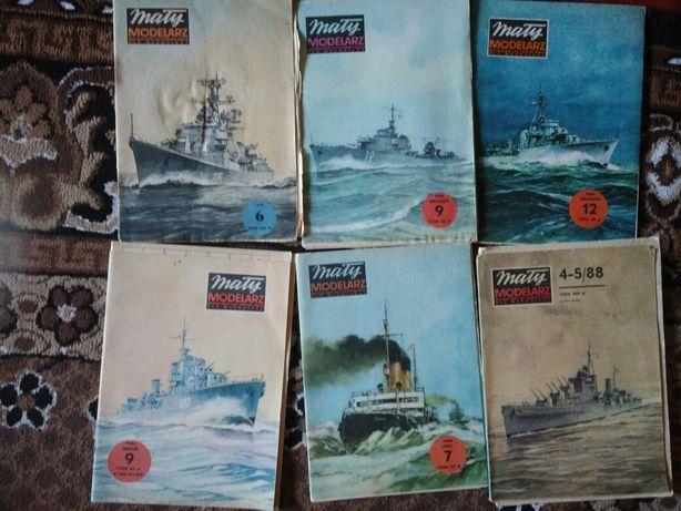 Книга. Подборка ВМФ, военная история. Обновил фото с Maly modelarz