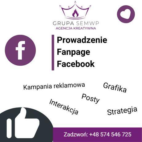 Prowadzenie fanpage na Facebooku (10 postów) | 400,00 pln