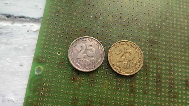 Редкая монета 25 копеек 1994 Украина