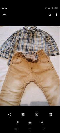 Костюм next. Рубашка+ брюки next.