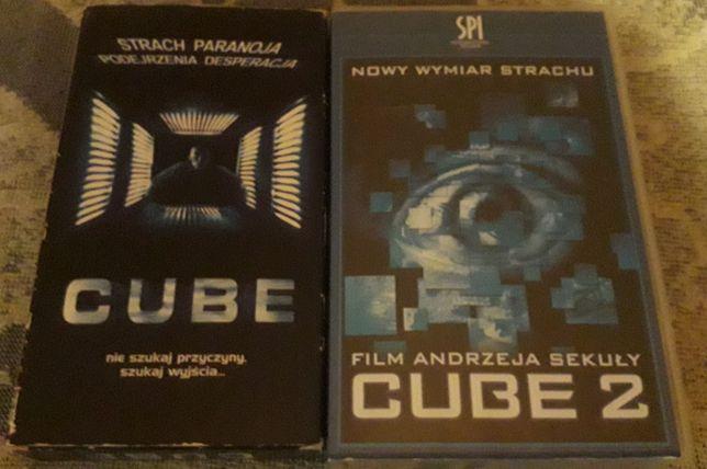 Kasety VHS Cube 1 i 2 obie części