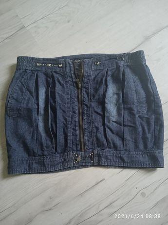 Spódniczka bombka dżins