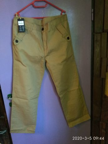 Spodnie męskie khaki rozmiar 36