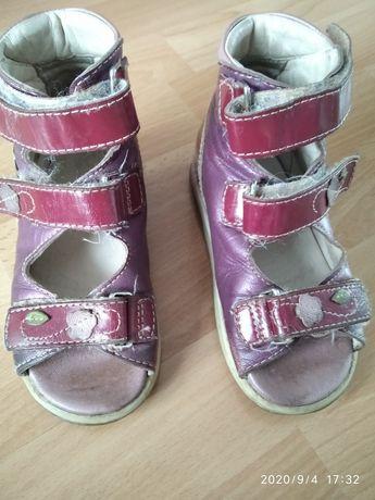 Buty sandałki Memo ortopedyczne profilaktyczne