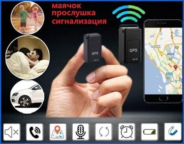 Трекер GSM/GPRS  Диктофон Прослушка Жучок Сигнализация Радионяня