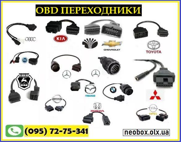 Переходник OBD2 перехідник GM12/GAZ/VAG/Mercedes 14/38pin/OPEL| ELM327
