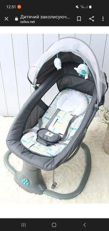 Крісло-гойдалка для немовлят Mastela
