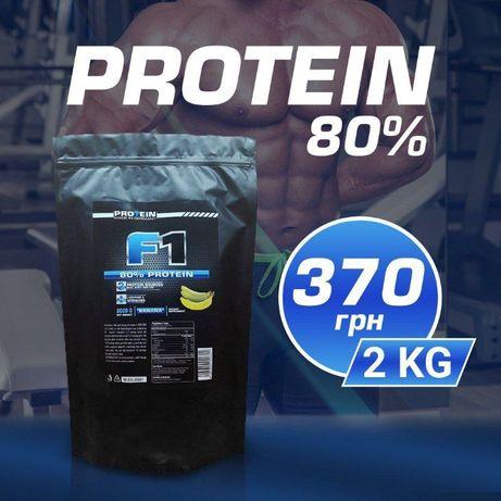 Протеин сывороточный ТМ F1 (Germany) 80% белка