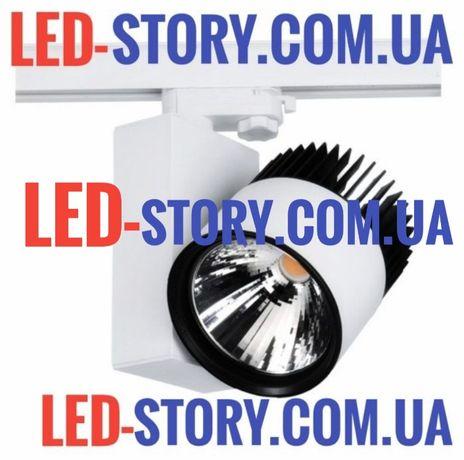 Трековый светильник трековые светильники трековые даунлайт грильято