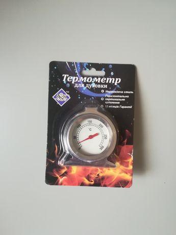 Термометр для духовки металический