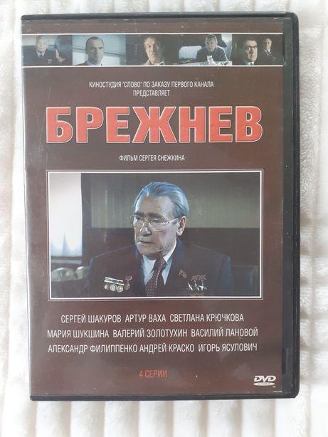 """Breżniew"" film DVD"