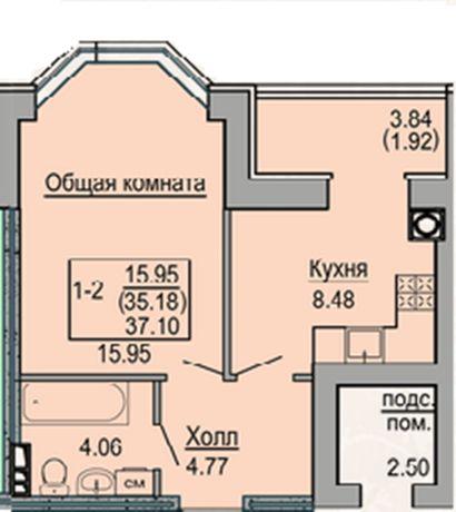 Продам видовую Однокомнатную квартиру. Дом построен! Летом на ремонт!