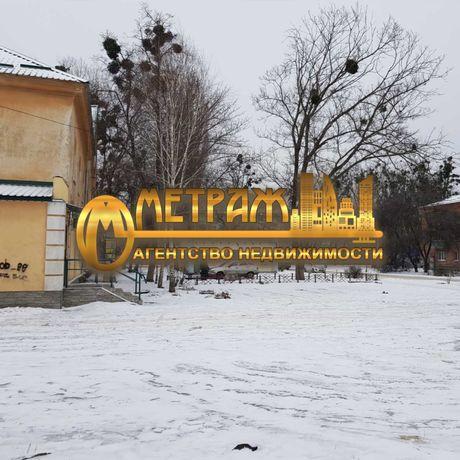 ‼️ • 11 школа, Нежилое помещение, Комерция, м-н Ромашка
