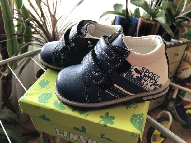 Ботинки (кросовки ) для хлопчика 23 розмір