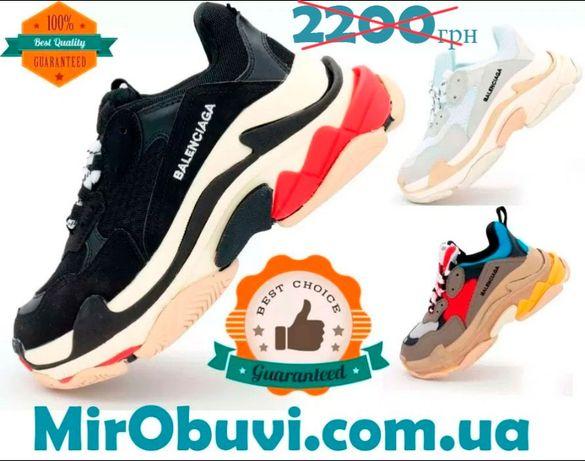 Мужские и женские черные кроссовки Balenciaga Беленcиага Топ качество