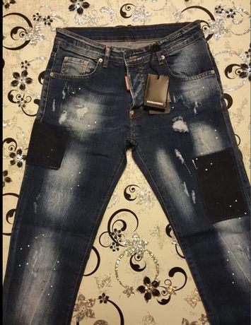 Spodnie meskie PhilipPlein i inne