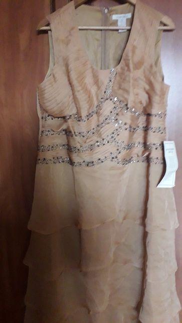 Шикарное вечернее платье с пиджаком