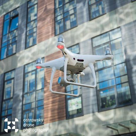 DRON - filmowanie i fotografia - wydarzenia, inwestycje, reklama.