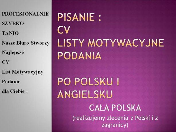CV List Motywacyjny Profesjonalne Nowoczesne ! J Pol Angielski 24h/7d