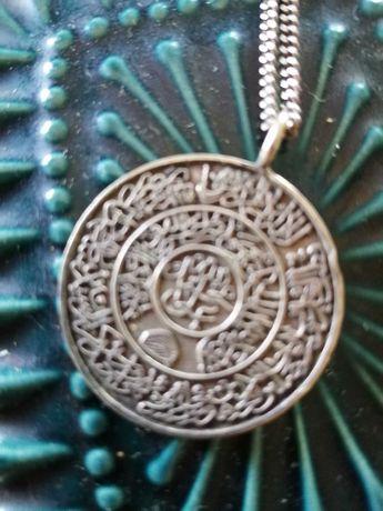 Medalha de prata árabe