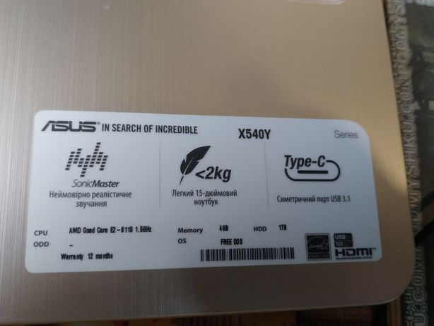 Продам ноутбук ASUS X540Y