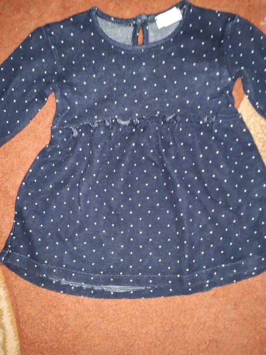 Плаття 6-9м на дівчинку Ковель - изображение 1