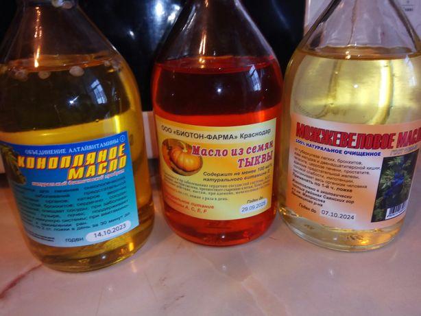 Продам тыквенное масло