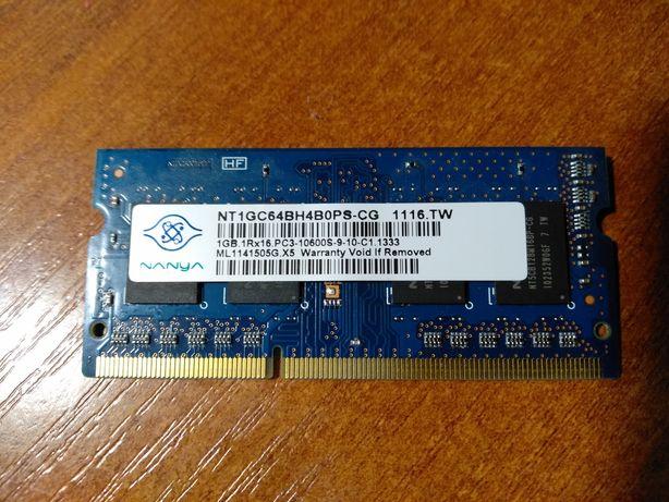 Оперативная память 1Гб для нетбука