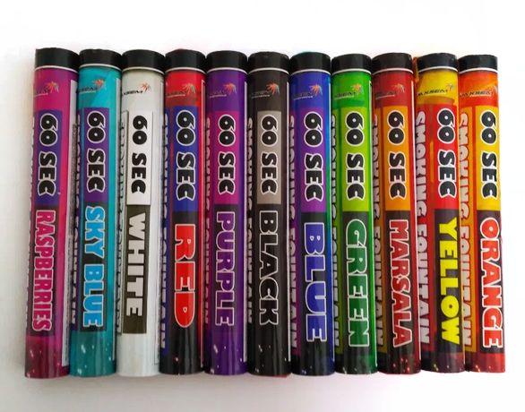 Цветной дым 60 сек, 22 см Дымовая шашка M0512 кольоровий дим 11 цветов