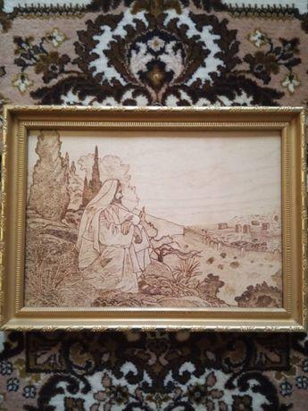 """Картина """"Іісус та Єрусалим"""" (випалювач)"""