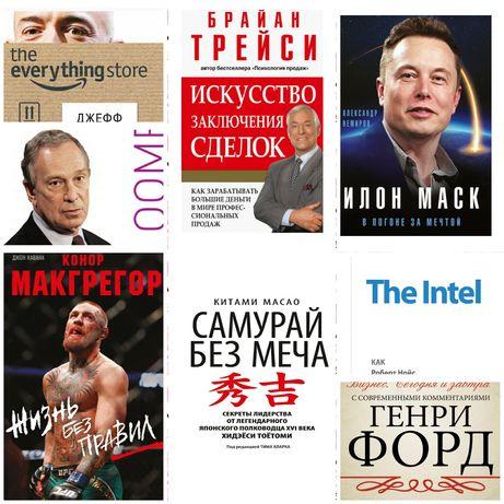 Электронные книги в формате fb2, epub, mobi,  литература для бизнеса и