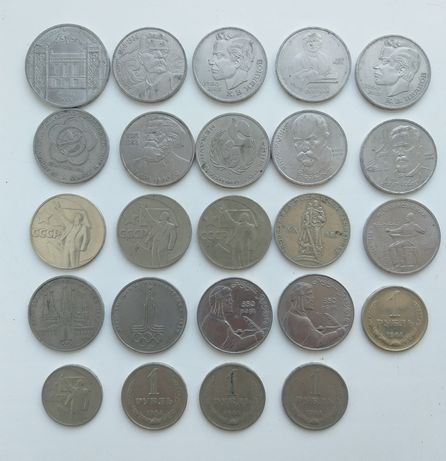 Коллекционные рубли СССР