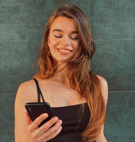 Таргетолог. Настройка рекламы в Инстаграм и Фейсбук, Ведение аккаунта
