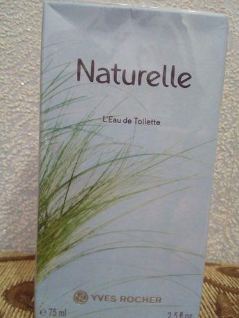 Духи Ив Роше Yves Rocher Naturelle 75 мл новые запаянные в упаковке
