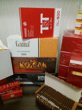 Гильзы для сигарет 45 грн. 500 шт, машинки для набивки табака
