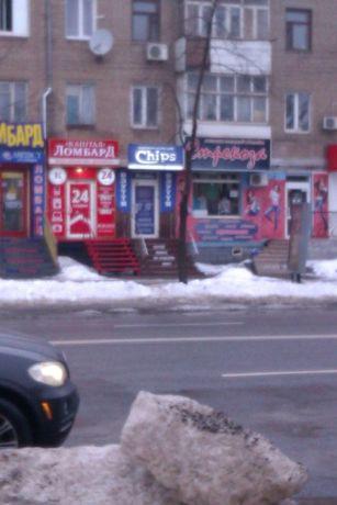 Сдам магазин на 95-м пр.Гагарина