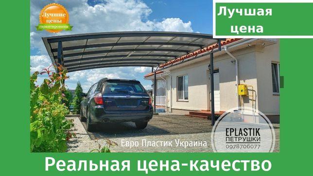 Навес для машины из профнастила или поликарбоната