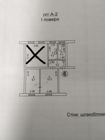 Продам двухкомнатную квартиру коммуналку.