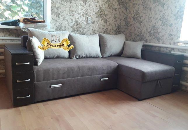 Угловой диван Монарх с выдвижными ящиками в Днепре по Акции