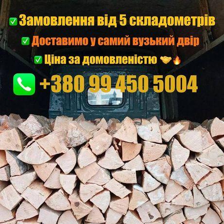 Букові дрова з гарантією